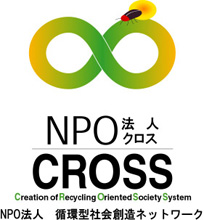 NPO CROSS ロゴ